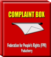 peoplesrights.in Complaint Box