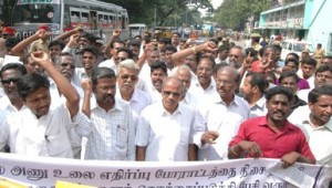 Activists Trying to Picket the Central Minister Home / மத்திய அமைச்சர் வீட்டை முற்றுகையிட முயற்சி
