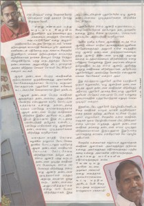 Media Voice Article Page 2